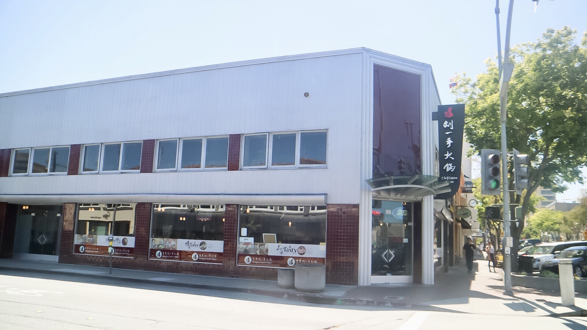 Liuyishou Hotpot San Mateo