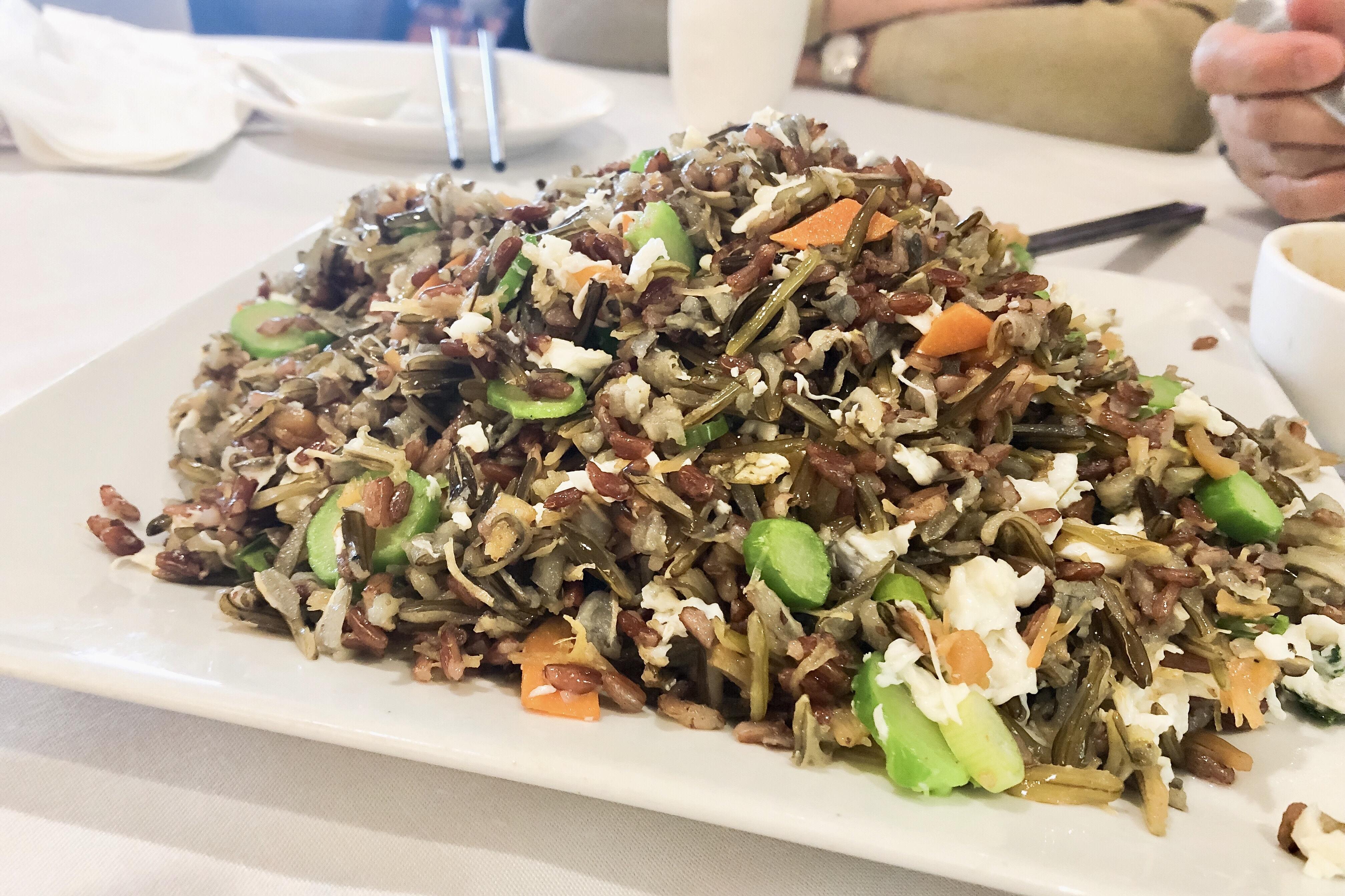 Egg White & Dried Scallop Fried Wild Rice