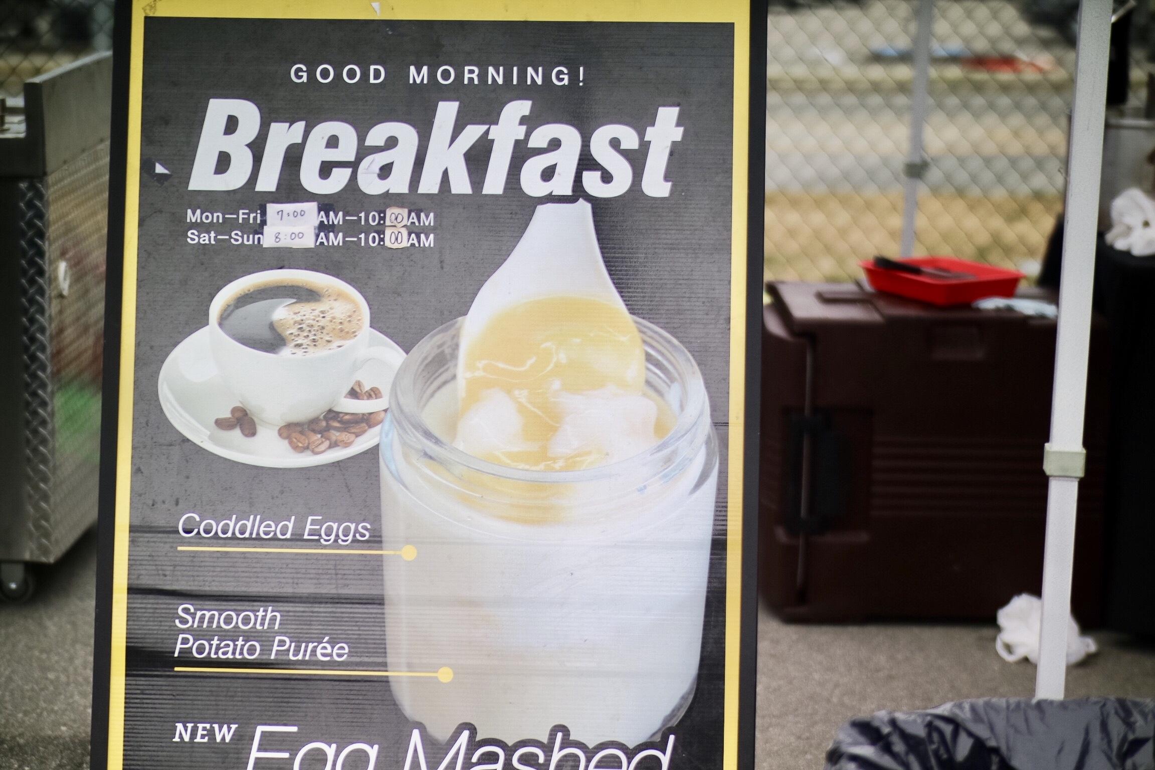 Japadog Breakfast @ YVR