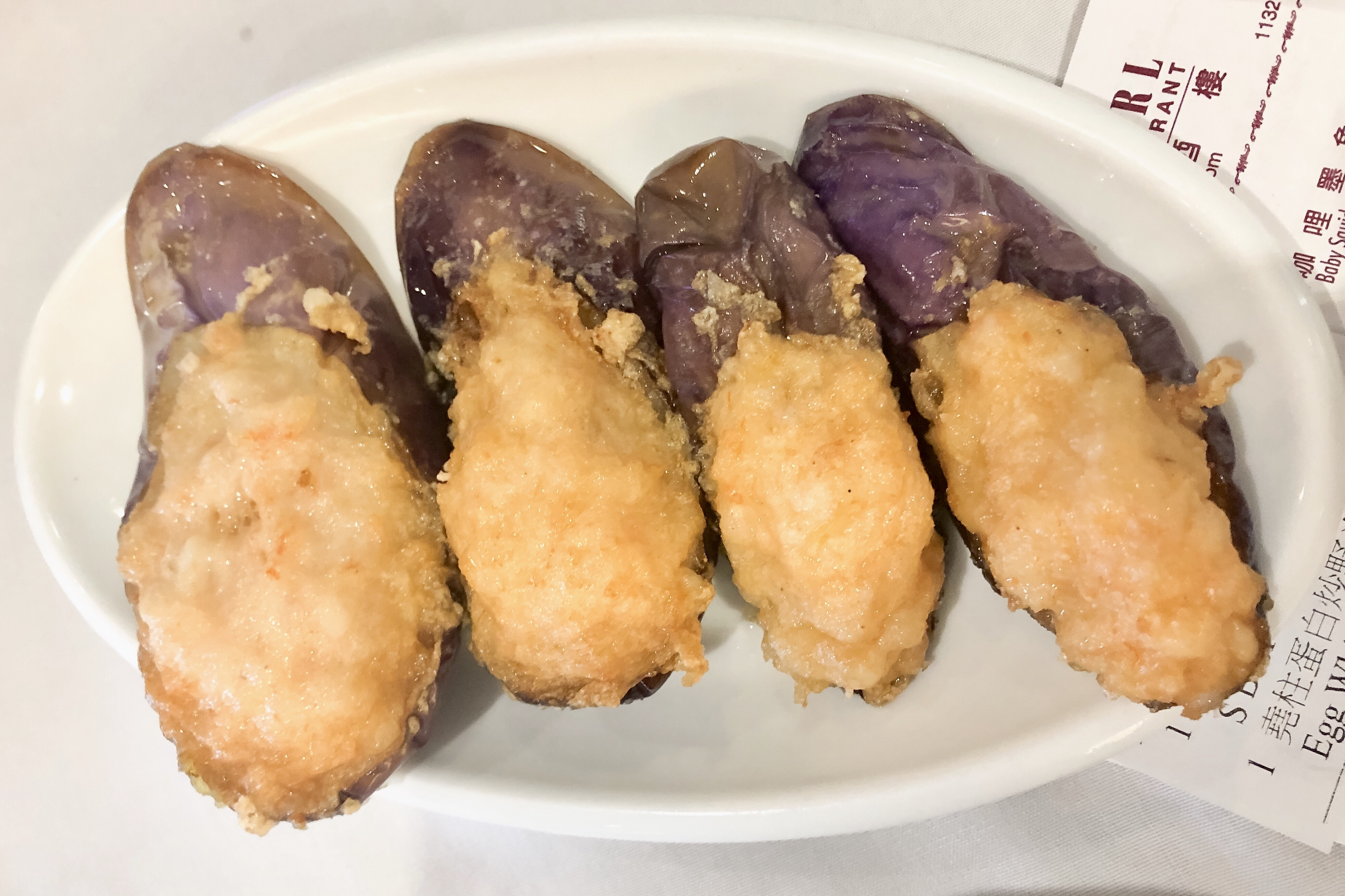 Stuffed Eggplant with Shrimp Paste
