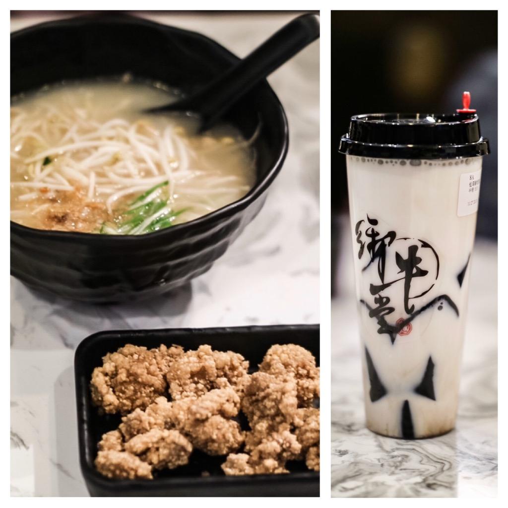 Popcorn Chicken Noodle Soup & Grass Jelly + Fresh Milk