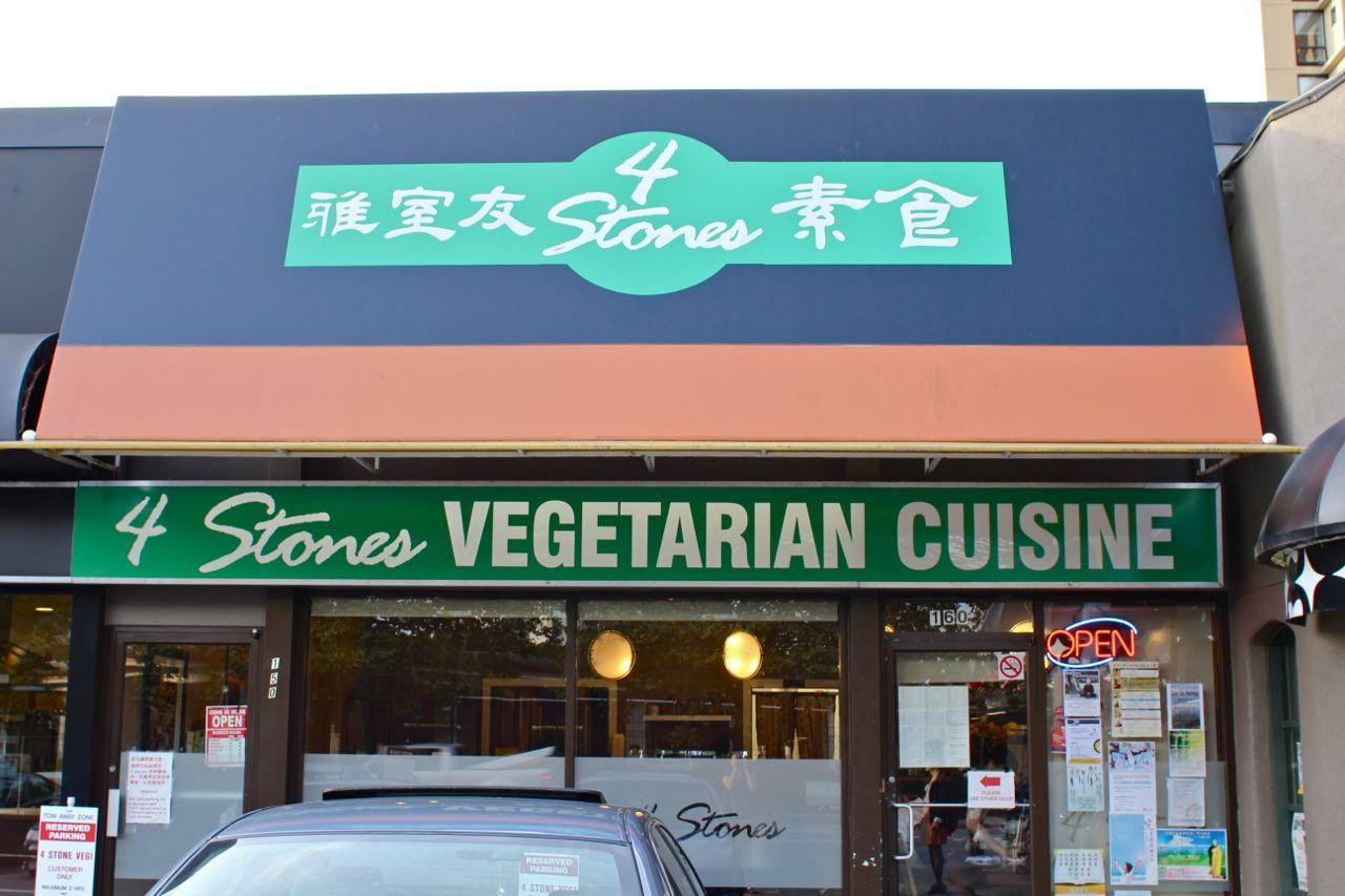 4 Stones Vegetarian
