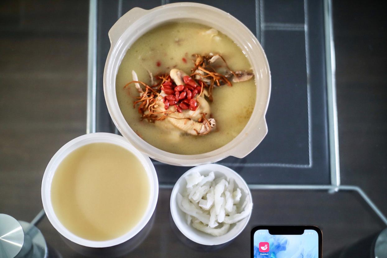 Hushifu Chicken & Fish Maw Hotpot