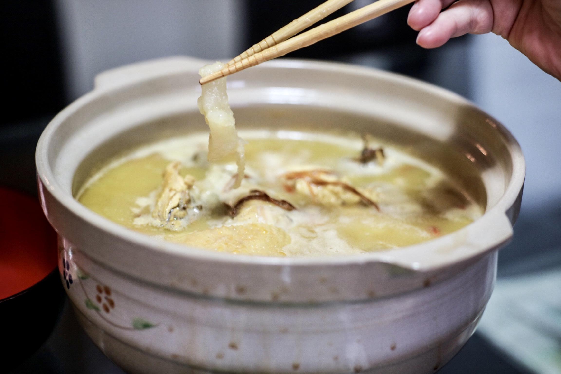Signature Chicken & Fish Maw Hotpot
