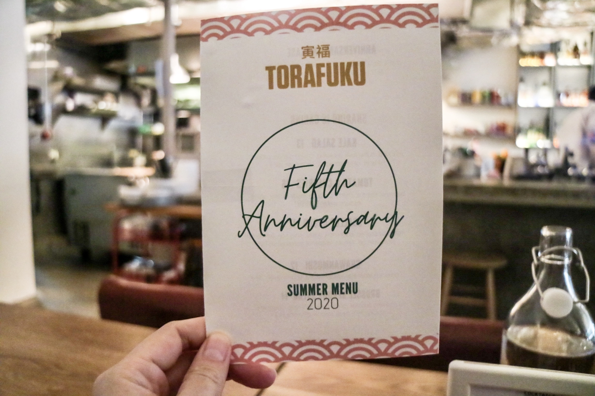 Torafuku Fifth Anniversary Menu