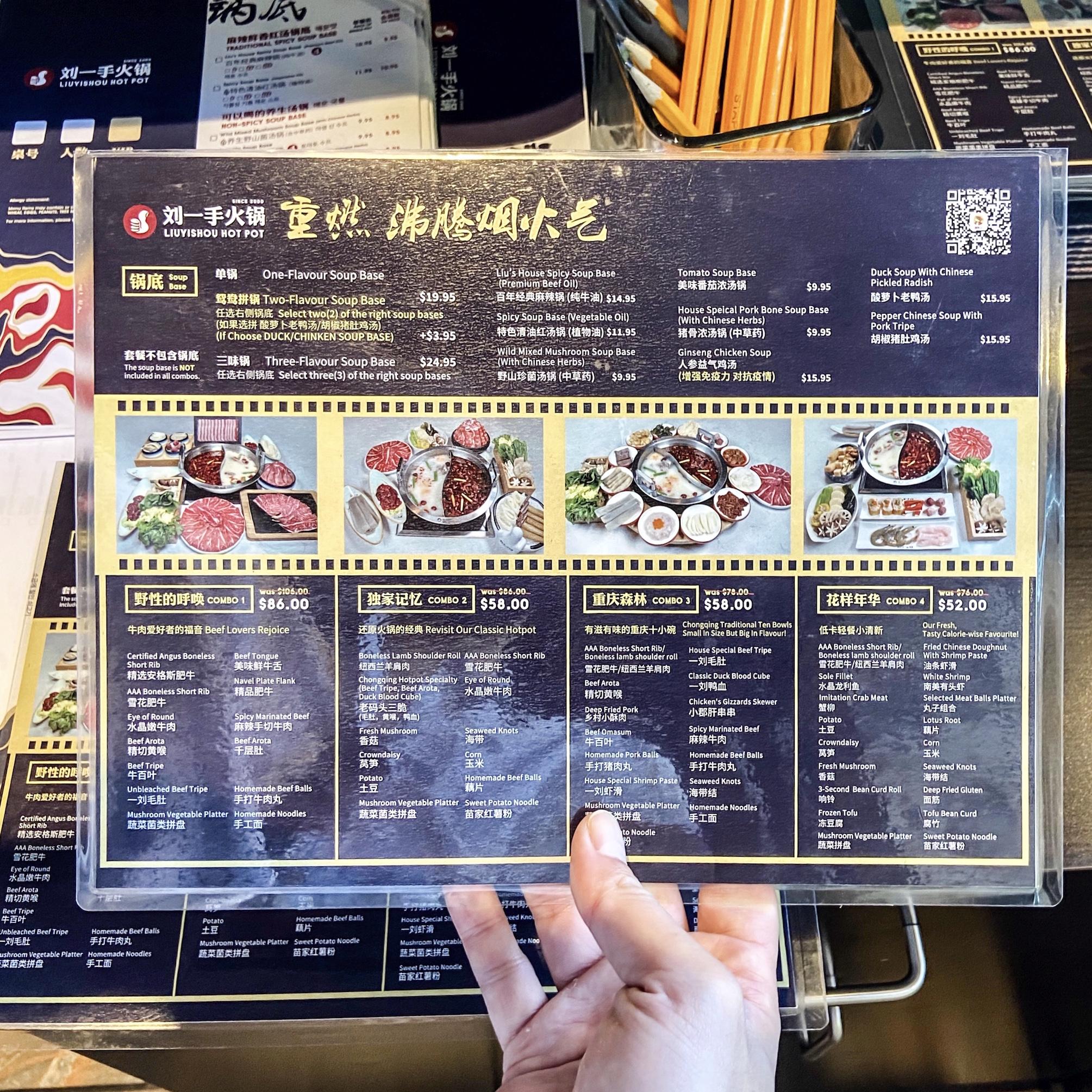 Chinese hotpot sets @ Liuyishou Hotpot