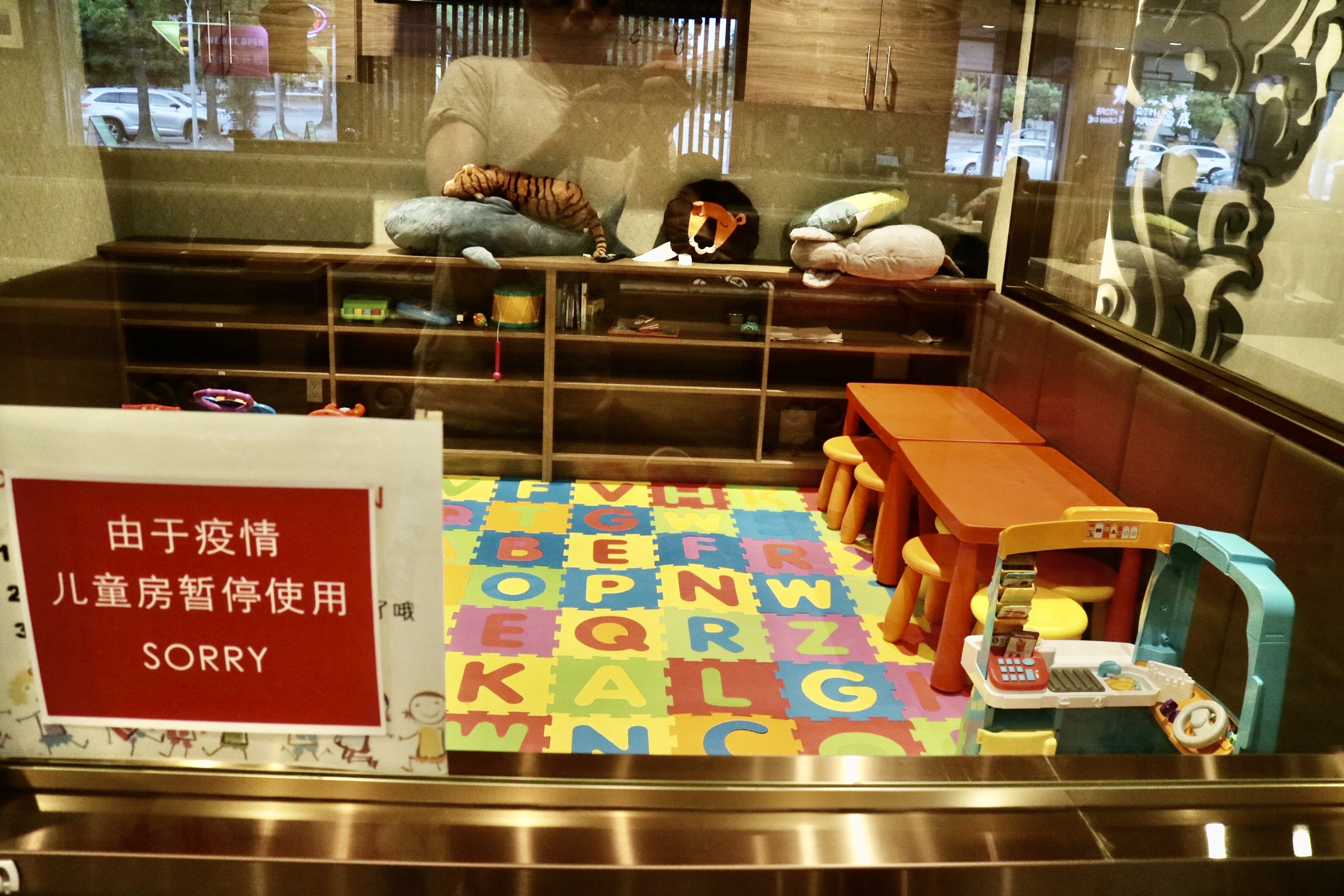 Kid's Play Room @ Happy Lamb Lansdowne