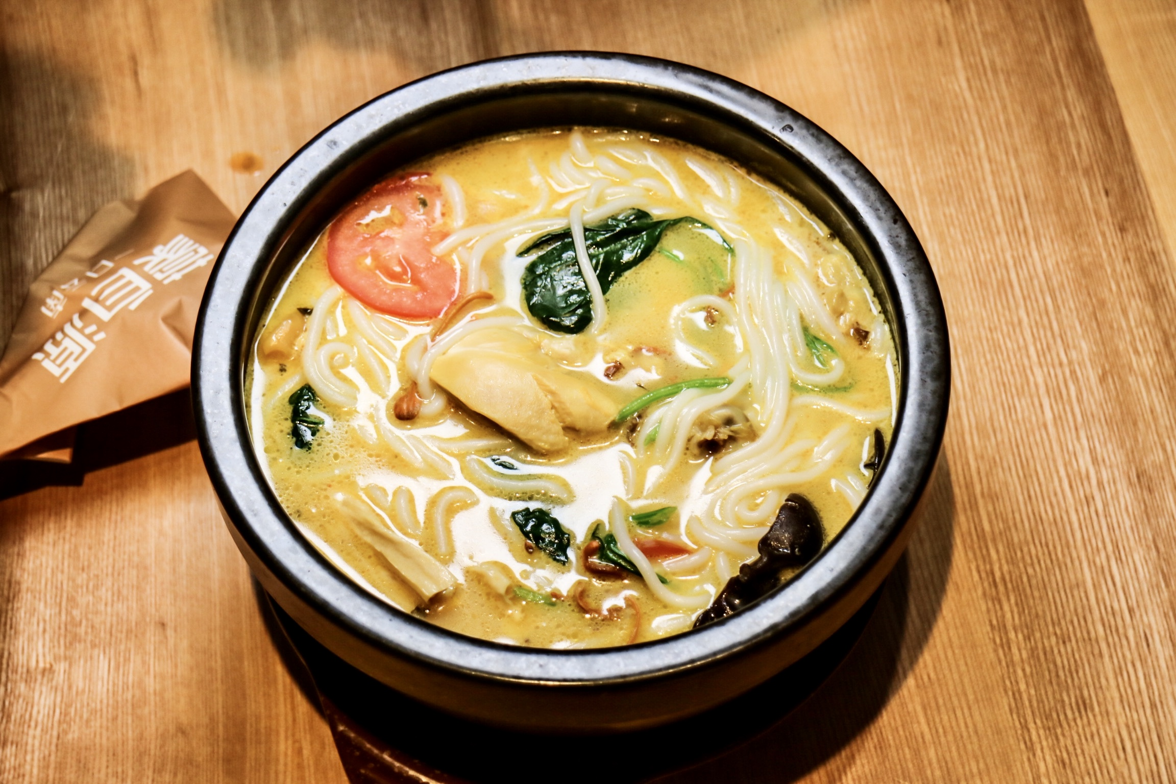 Chicken & Fish Maw Rice Noodle Soup