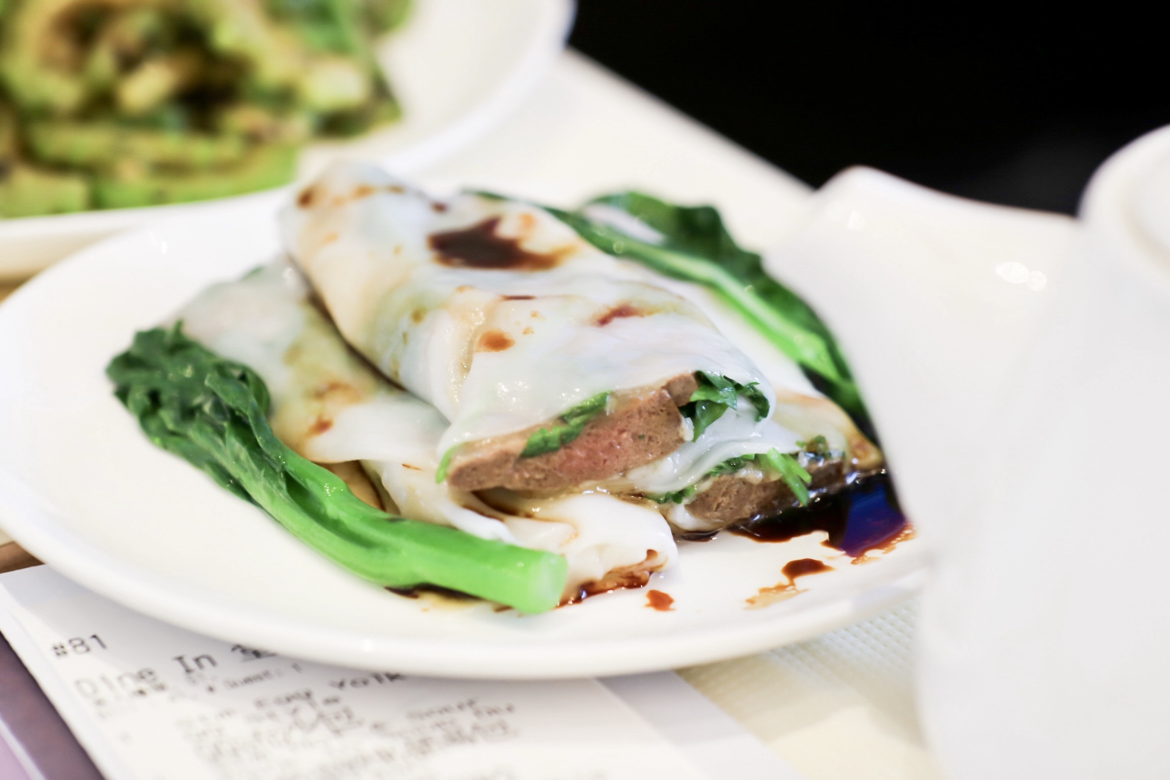 Beef Rice Noodle Roll