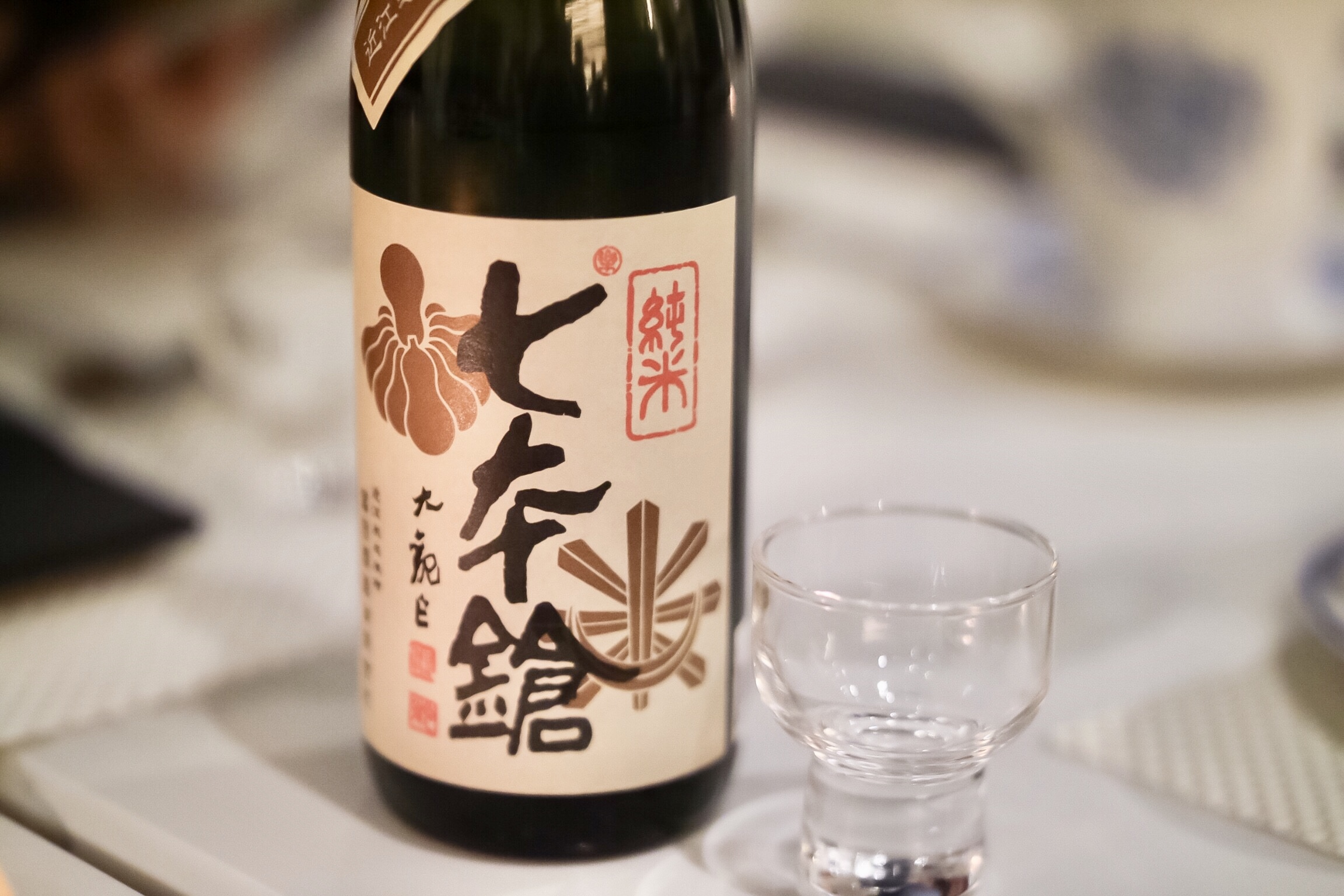 Shichi hon yari 'Tama Sakae'junmai