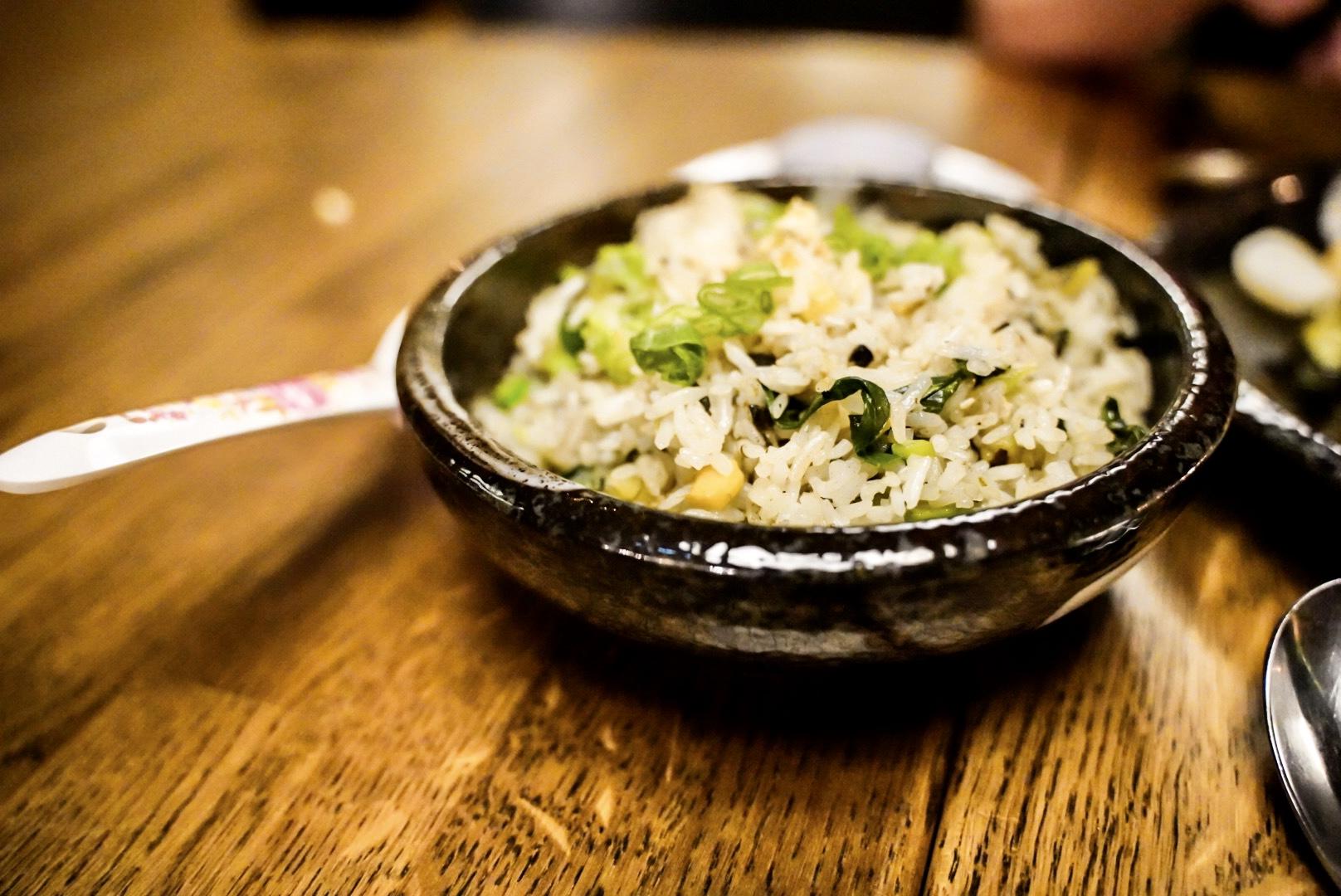 Sai Woo Fried Rice